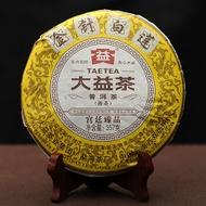 2014 DaYi Golden Needle White Lotus Ripe from Menghai Tea Factory