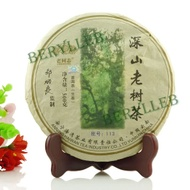 2011 Haiwan Old Comrade Remote Mountains Ancient Tree Raw Pu'er Tea from Haiwan Tea Factory