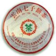 2005 Menghai 8582 Traditional Stored from Grand Tea