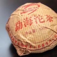2006 Longyuan Hao  Shu Tuo from Verdant Tea