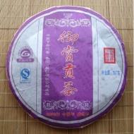 """2008 Xiaguan FT """"Imperial Tribute"""" Raw from Xiaguan Tuocha Co. Ltd."""