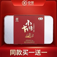 Zhongcha Liubao tea grade 1 cellar in Wuzhou, Guangxi for 3 years small brick Liubao tea 70g COFCO tea中茶六堡茶 广西梧州一级窖藏3年小方砖六堡茶70g 中粮茶叶 from Anselm shop