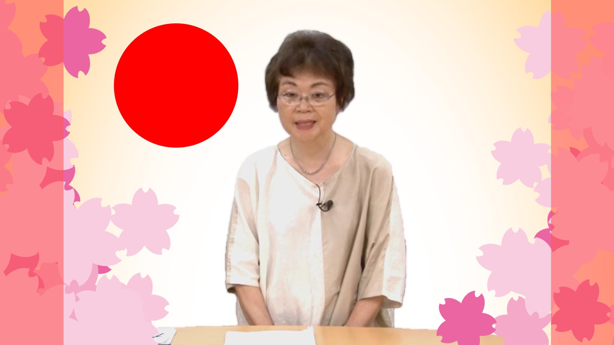 池田 悠子   : Yuko Ikeda