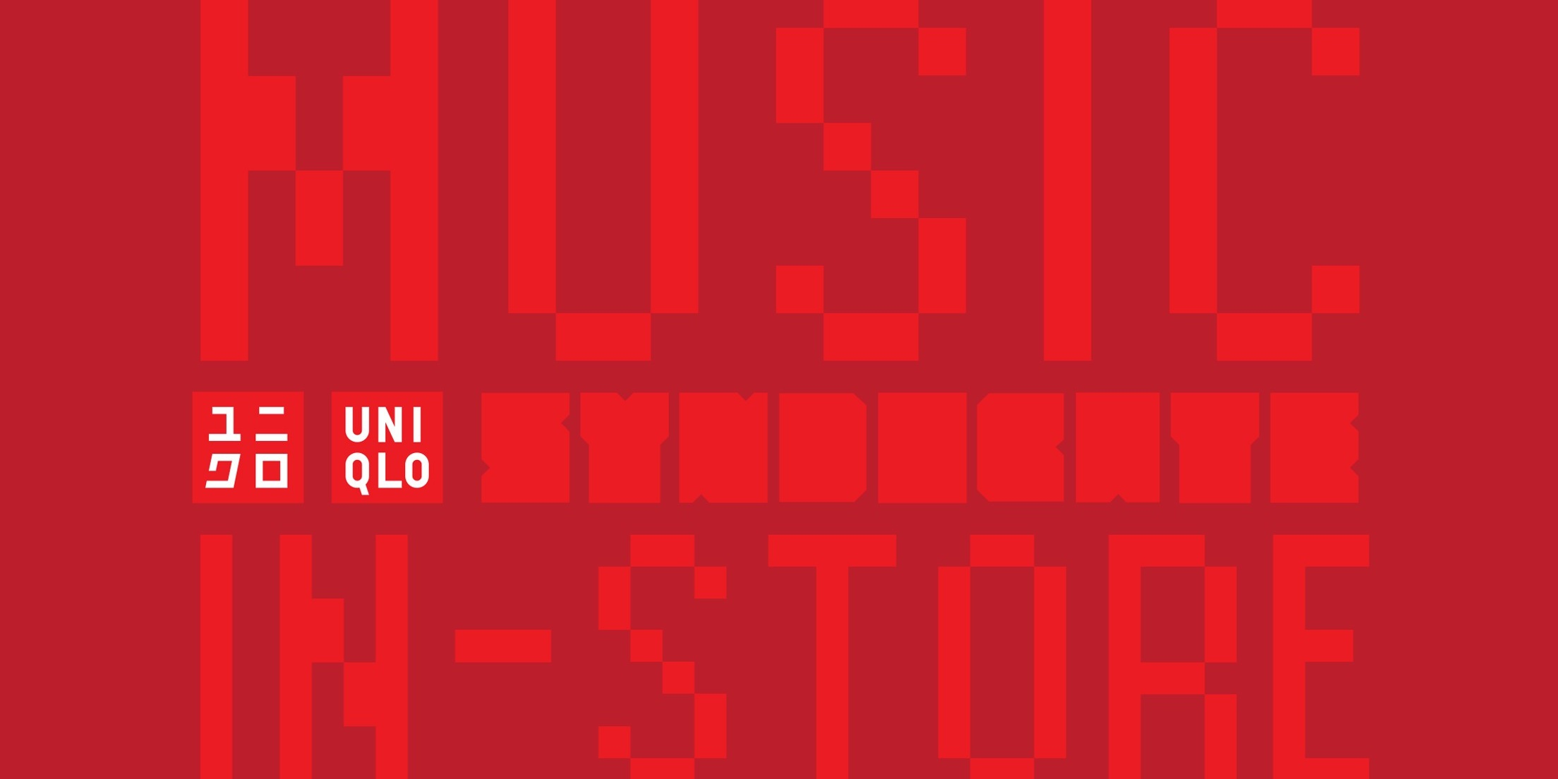LISTEN: Syndicate enlists 11 Singaporean producers for Uniqlo CNY compilation