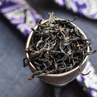 2017 Qilan from Verdant Tea