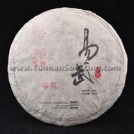 """2011 Yunnan Sourcing """"Autumn Yi Bang"""" Ancient Arbor Pu-erh from Yunnan Sourcing"""