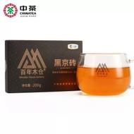 HEI JIN ZHUAN * CHINA TEA Hunna Anhua Dark Tea 200g Fu Brick Black Tea C4-8 from Grandness Tea