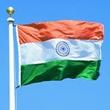 Հնդկաստանի Հանրապետության Դեսպանատուն – Embassy of India