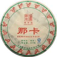 """2013 Chen Sheng Hao """"Na Ka"""" Raw Pu-erh from Yunnan Sourcing"""