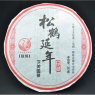"""2010 Xiaguan """"Song He Yan Nian"""" Raw Pu-erh Tea Iron Cake from Yunnan Sourcing"""