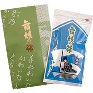 Sencha Hachiju-hachiya from Maiko