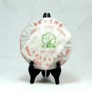 """2005 Guangxi Liu Bao """"Three Cranes"""" Brand Tea Cake from Guangxi Wuzhou Tea Factory (via The Chinese Tea Shop)"""