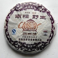 2007 Changtai Nannuo Wild Arbor Pu-erh Tea Cake from PuerhShop.com