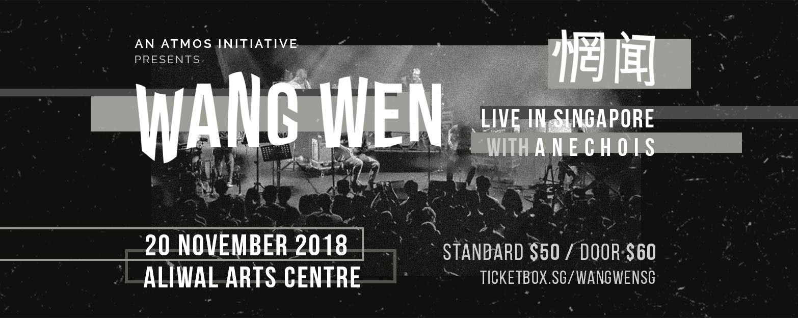 Wang Wen - The Invisible City Asia Tour (Singapore)
