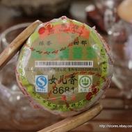 Nu Er Xiang - Jinma Orange Puerh from China Cha Dao
