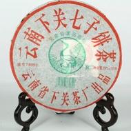 2005 Xiaguan T8653 Iron Cake   Raw from Xiaguan Tea Factory