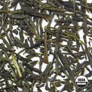 Organic Gyokuro Green Tea from Arbor Teas