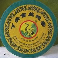 2007 Xiaguan Gold Ribbon Tuocha from Xiaguan Tuocha Co. Ltd.