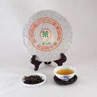 Original Aroma From Wild (2001 Vintage) from Bana Tea Company