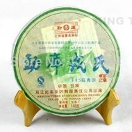 2007 Mengku 'Rongshi Small Cake' Raw 145g from Shuangjiang Mengku Tea Co., Ltd.