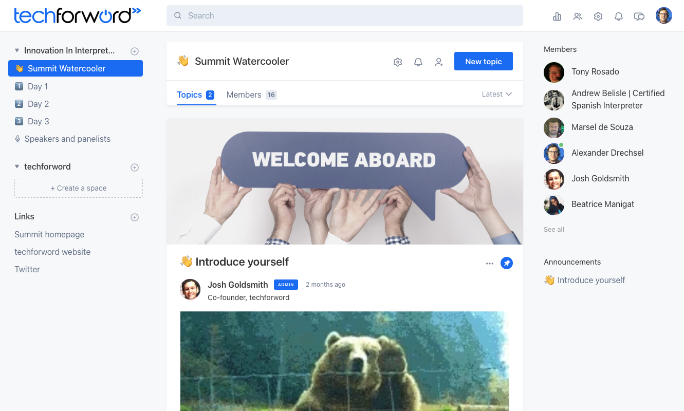 Screenshot of the upcoming techforword online community