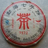 2006 Menghai Chunhai 7572 Pu-erh Tea Cake from Chunhai