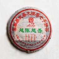 2004 Ji Xing Yi Wu Raw Beeng Cha from Canton Tea Co