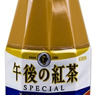 Special Milk Tea from Kirin