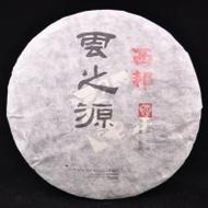 """2011 Yunnan Sourcing """"Autumn Xi Bang"""" Raw Pu-erh tea cake from Yunnan Sourcing"""