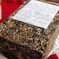 Master Han's 2013 Sheng Pu'er from Verdant Tea