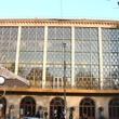Երևանի Կոմիտասի անվան պետական կոնսերվատորիա – Yerevan State conservatory after Komitas
