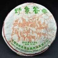 """2003 Xinghai """"Wild Elephant Valley"""" Aged Ripe Puerh Tea Cake from Xinghai Tea Factory (Yunnan Sourcing)"""