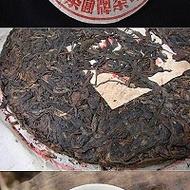 "2000 Zhong-Cha Kumming ""Lan Tie"" from Hou De Asian Art & Fine Teas"