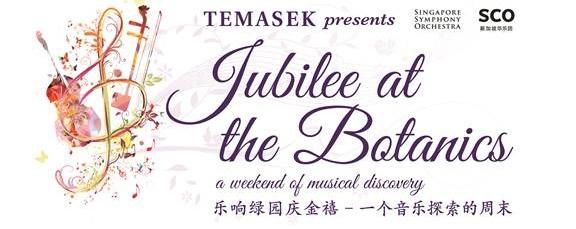 Jubilee at The Botanics