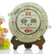 2010 Menghai Dayi Yunding Ripe from Menghai Tea Factory (berylleb on ebay)