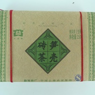 2007 Sheng Bamboo-Wrapped Brick from Menghai Tea Factory