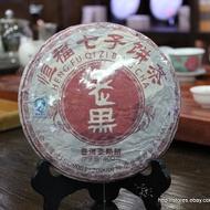 "2007 Hengfu ""Lao Hei Cha"" Ripe Puerh Tea Cake from China Cha Dao"