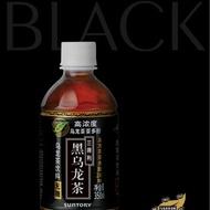 Hei Wulong (Black Oolong) from Suntory
