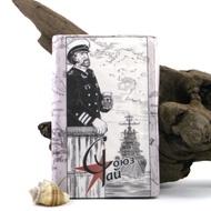 """Navy"" black tea bar from Soyuz Chai"