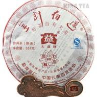 2008 Dayi Golden Needle White Lotus Ripe from Menghai Tea Factory