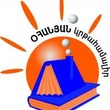 Օհանյան կրթահամալիր – Ohanyan educational center