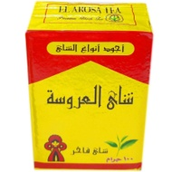 El Arosa Egyptian Dust Black Tea from El Arosa Tea
