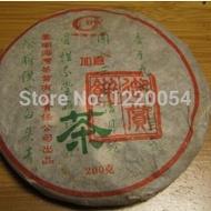 2005 HaiWan Royal Green Cake (Yu Shang Qing Bing)  Raw from Haiwan Tea Factory