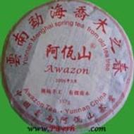 2006 Awazon 100 Years Old Tea Tree Pu-erh from Awazon Tea (www.pu-erhtea.com)