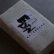 Eden 2018 Spring Manzhuan Raw Puer Huang Pian from Bitterleaf Teas