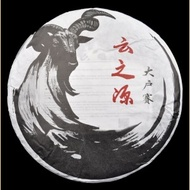 2015 Yunnan Sourcing Da Hu Sai Raw Pu-erh from Yunnan Sourcing
