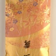 Gyokuro from jancomm