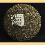 """2013 yunnan sourcing """"Ye Xin"""" Raw Pu-erh from Yunnan Sourcing"""