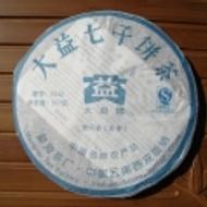 "2007 Menghai  Dayi ""7532"" Raw from Menghai Tea Factory"