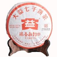 """2016 MENGHAI """"CHEN XIANG YA YUN"""" AGED RIPE PU-ERH TEA CAKE from Menghai Tea Factory (Yunnan Sourcing)"""